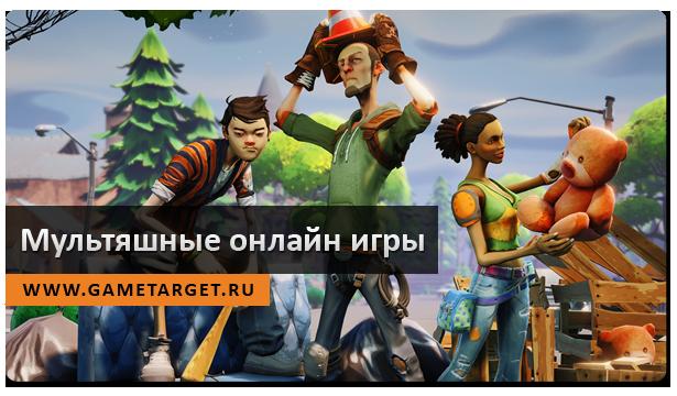 мультяшные онлайн игры