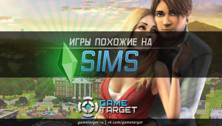 Игра типа секс руская верся