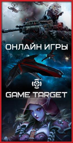 Каталог онлайн-игр