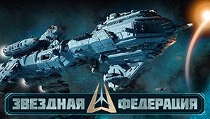 Игры онлайн бесплатно и без регистрации стрелялки космические гонки играть онлайн бесплатно на камазах