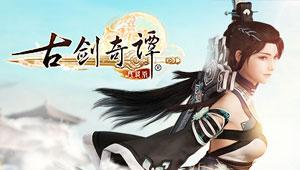 Qi Tan Online