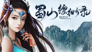 Shushan Online