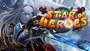 Star of Heroes