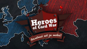 Heroes of Card War