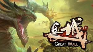 Great Wall Online