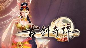 GuJian Online