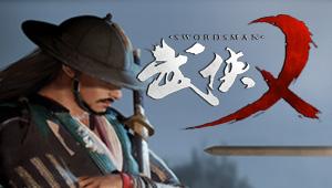 Wuxia X