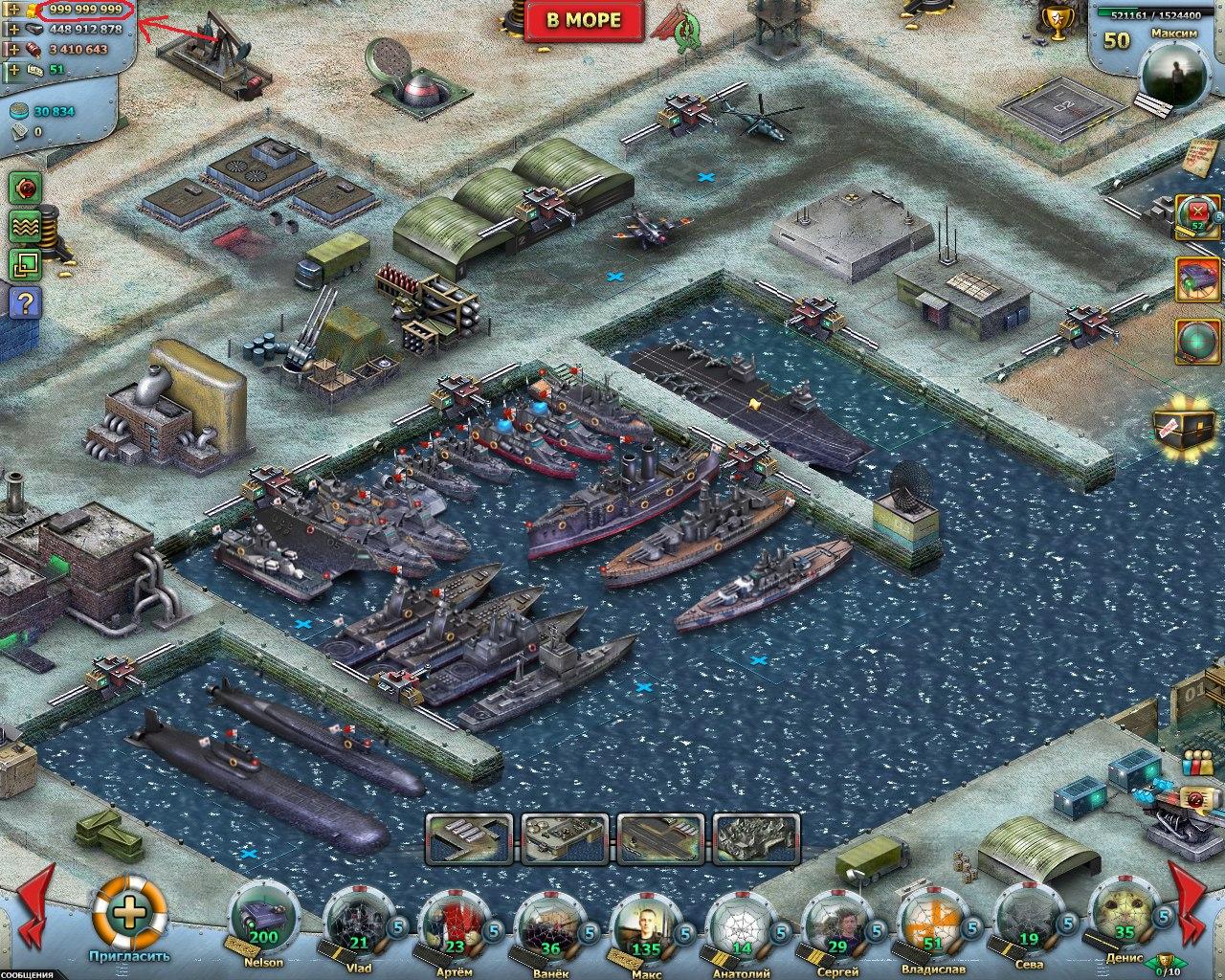 игры адмиралы бесплатно без регистрации