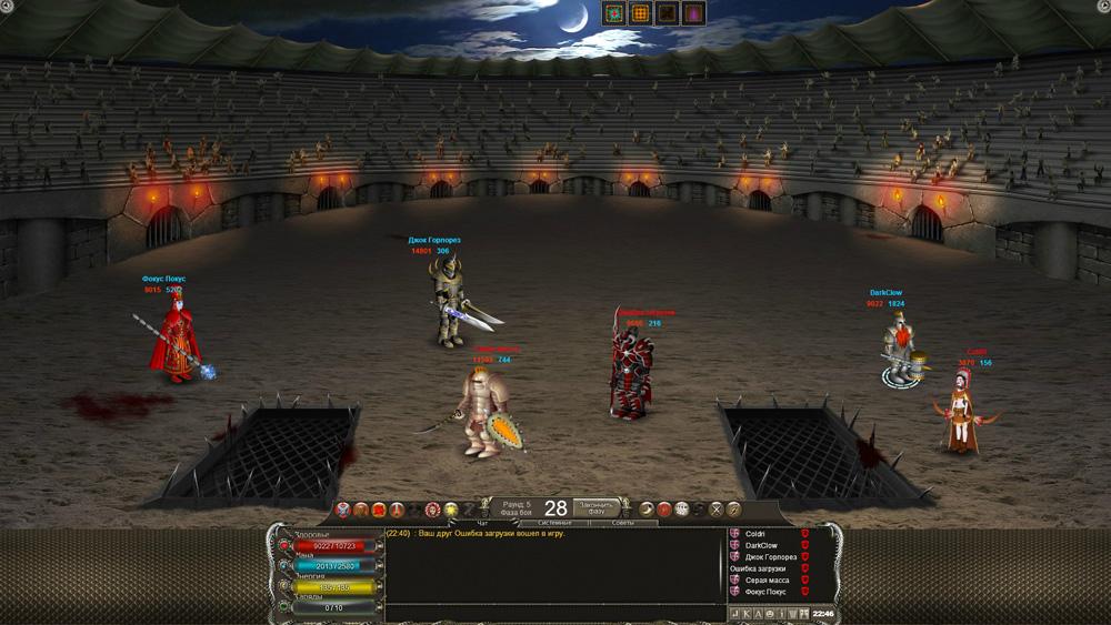 Новая онлайн игра новая эра онлайн игры остров стрелялки