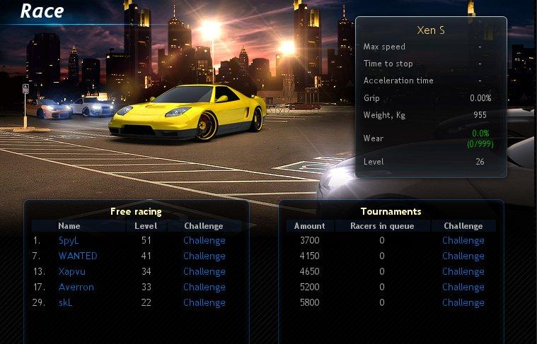 Игровой iphone игра автомат