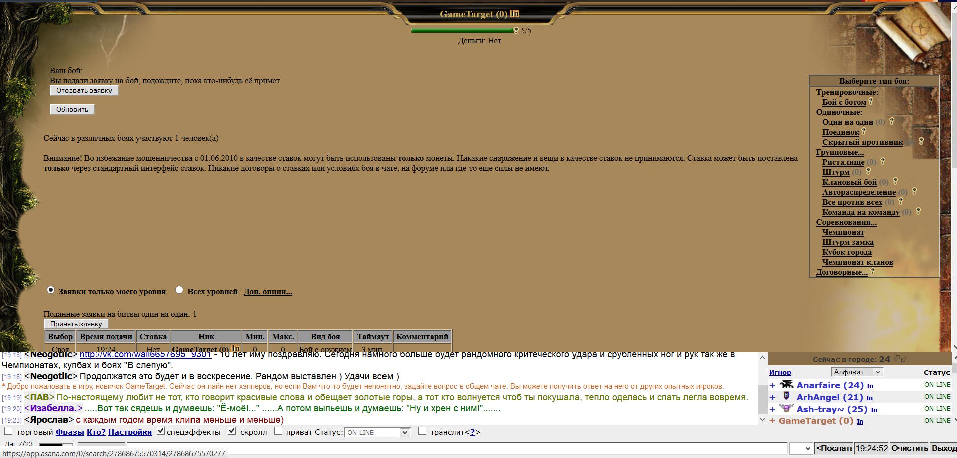 Игры онлайн бесплатно поиск предметов играть русском языке