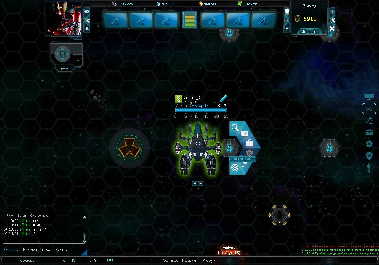 Космические онлайн стратегии браузерные игры игры гонки скачать онлайн бесплатно 2014